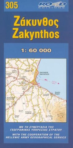 9789608481534: Carte routi�re : Zakynthos, N� 305 (en anglais)