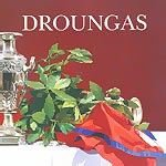 DROUNGAS. OUVRAGE BILINGUE. GREEK / ENGLISH. (Weight= 1388 grams)