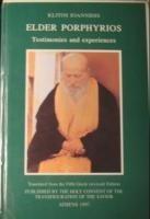 9789608538238: Elder Porphyrios Testimonies and Experiences