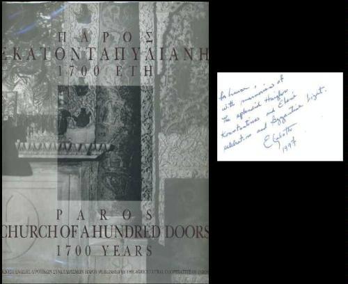 Paros: Church of a Hundred Doors, 1700 Years: Carson, Elizabeth