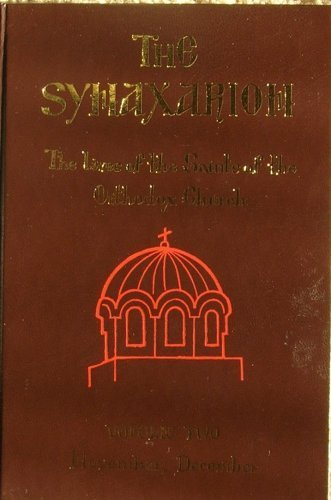 9789608614314: The Synaxarion: The Lives of the Saints of the Orthodox Church (Volume 2)