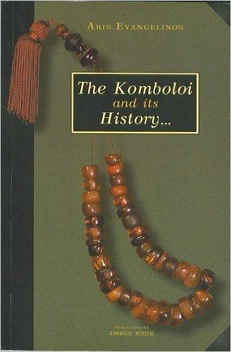 9789608627109: To kompoloi kai hē historia tou-- (Greek Edition)