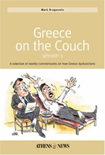 Greece on the Couch : Session 1
