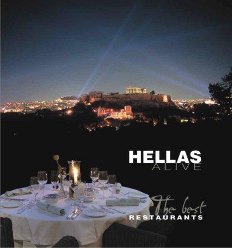 9789608823822: Hellas Alive: The Best Restaurants