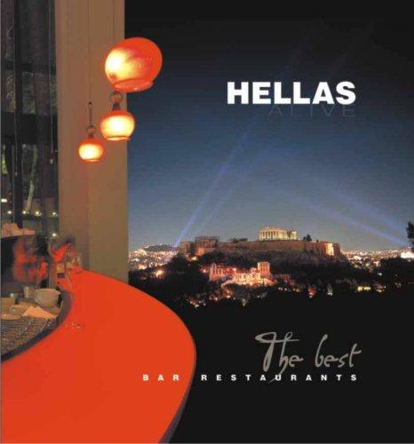 9789608823839: Hellas Alive: The Best Bar Restaurants