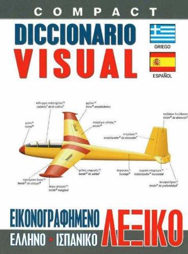 9789608864030: Compact Visual Dictionary