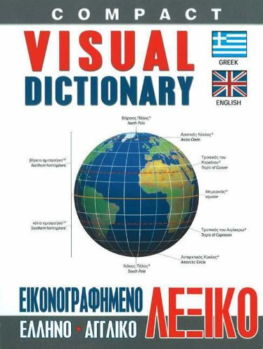 abebooks spanish english bilingual visual dictionary isbn 9780241292433