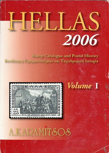 9789608896406: Hellas 2006: Stamp Catalogue and Postal History (Volume 1)