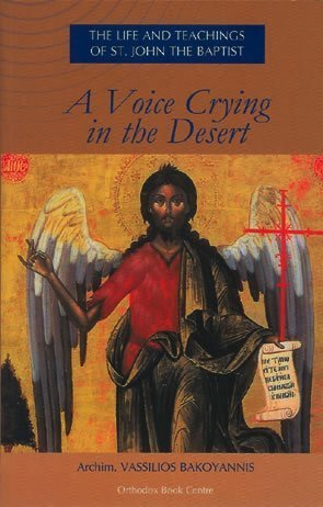 9789608898127: A Voice Crying in the Desert