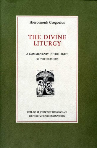 9789608906792: The Divine Liturgy: A Commentary in the Light of the Fathers