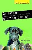 Greece on the Couch : Session 2