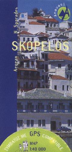 9789609104562: Skopelos (Greece) 1:40,000 Hiking Map