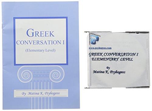 9789609111348: Greek Conversation I: Elementary Level (Book & CD)