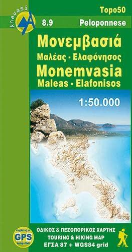 Monemvasia - Maleas - Elafonisos: ANAV.3.08.9
