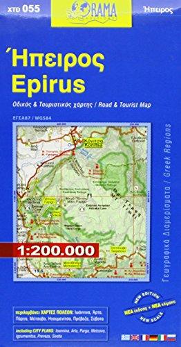 9789609159364: Epirus 55 orama