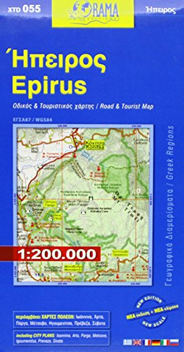 9789609159364: Epirus: Road - Tourist Map 1:250,000