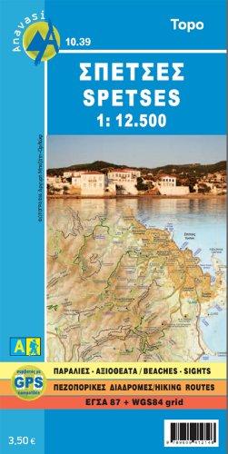 Spetses: ANAV.5.10.42: Anavasi Mountain Editions,Greece