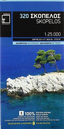 9789609456098: Skopelos Terrain Maps: TER.320