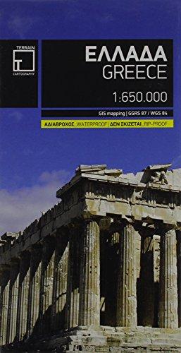 9789609456685: Greece: TER.5.010