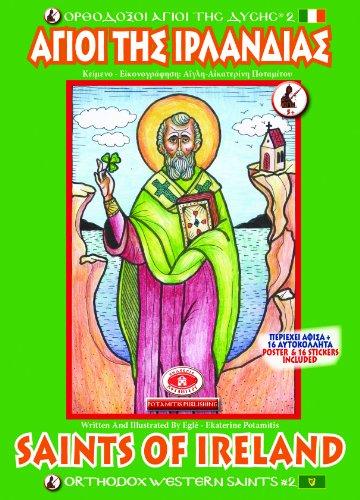 9789609519229: Saints of Ireland (Orthodox Western Saints)