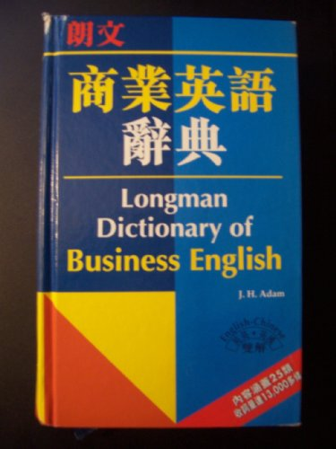 9789620003226: Longman English-Chinese dictionary of business english.