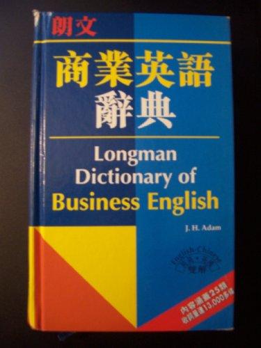 9789620003226: Longman Dictionary of Business English (English - Chinese)
