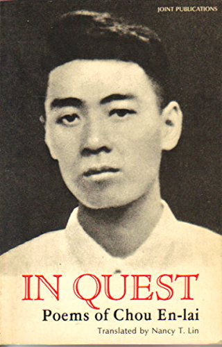 9789620400025: In Quest: Poems of Chou En-lai (English and Mandarin Chinese Edition)