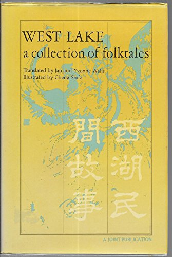 9789620400537: West Lake, a collection of folktales