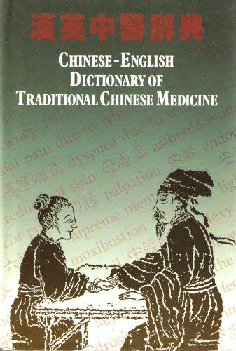 9789620402074: Chinese-English Dictionary of Traditional Chinese Medicine