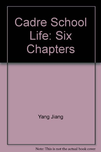 Cadre School Life: Six Chapters (English Edition)