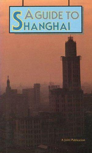 Guide to Shanghai: Wu Li