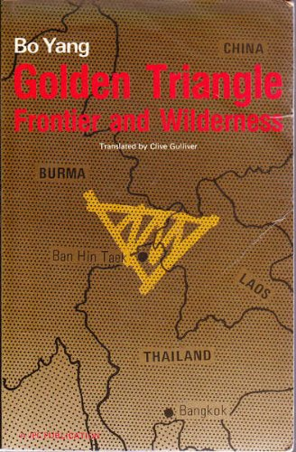 Golden Triangle: Frontier and wilderness: Bo Yang (Translated