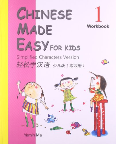 Chinese Made Easy for Kids Workbook 1: Ma, Yamin