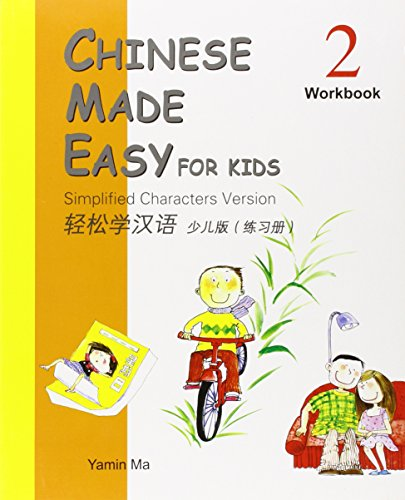 Chinese Made Easy for Kids Workbook 2