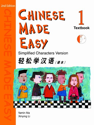 9789620425844: Chinese Made Easy Textbook: Level 1 (Simplified Characters)