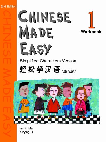 9789620425851: Chinese Made Easy Workbook: Level 1 (Simplified Characters)
