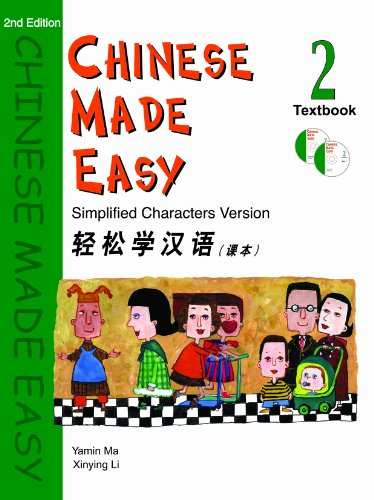 9789620425868: Chinese Made Easy Textbook, Level 2 (Simplified Characters) (English and Mandarin Chinese Edition)