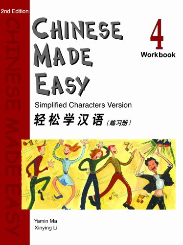 9789620425912: Chinese Made Easy: Workbook v. 4