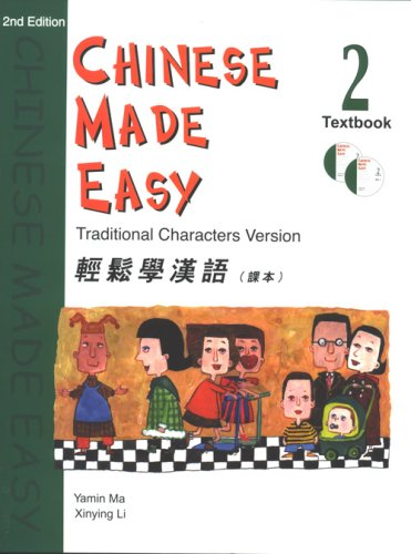 9789620425967: CHINESE MADE EASY TEXTBOOK 2 (WITH CD) - TRADITIONAL (2ND EDITION) (English and Chinese Edition)