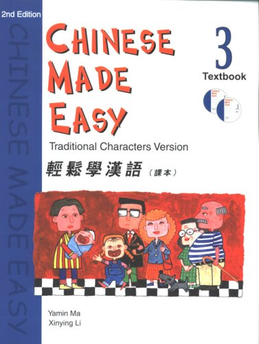 9789620425981: CHINESE MADE EASY TEXTBOOK 3 (WITH CD) - TRADITIONAL (2ND EDITION) (Chinese Edition)