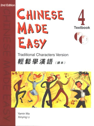 CHINESE MADE EASY TEXTBOOK 4 (WITH CD): Yamin Ma, Xinying