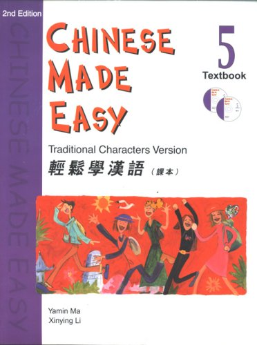 9789620426025: CHINESE MADE EASY TEXTBOOK 5 (WITH CD) - TRADITIONAL (2ND EDITION) (English and Chinese Edition)