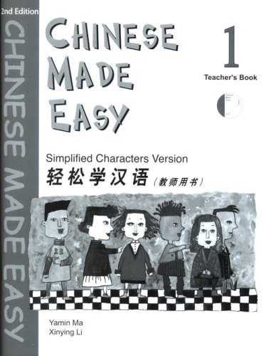 9789620426254: Chinese Made Easy Teacher's Book 1 (With CD) (English and Chinese Edition)