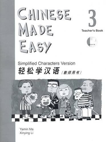 9789620426278: Chinese Made Easy Teacher's Book 3 (W/CD): Simplified (Textbook 3) (English and Chinese Edition)