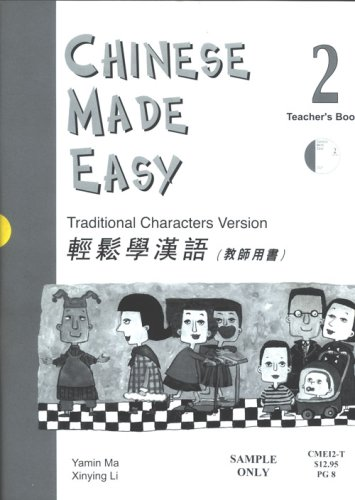 9789620426315: CHINESE MADE EASY TEACHER'S MANUAL 2 - TRADITIONAL (English and Chinese Edition)