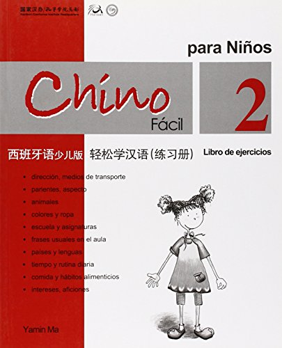 9789620429583: Chino Facil para Ninos (Libro de ejercicios 2) (Spanish and Chinese Edition)