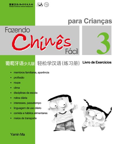 9789620429682: Chinese Made Easy for Kids Workbook 4 Portuguese Edition (Chinese Edition)