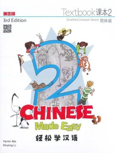 9789620434594: Chinese Made Easy 2 - textbook. Simplified character version 2018