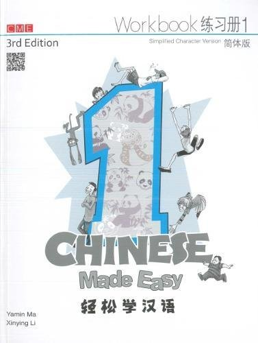 Chinese Made Easy 3rd Ed Workbook 1 (English and Chinese E