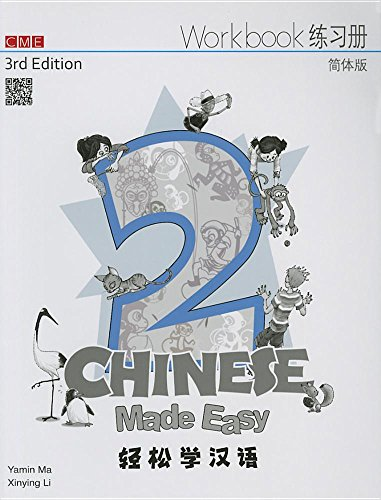 9789620434662: Chinese Made Easy 3rd Ed (Simplified) Workbook 2 (Chinese Made Easy for Kids) (English and Chinese Edition)